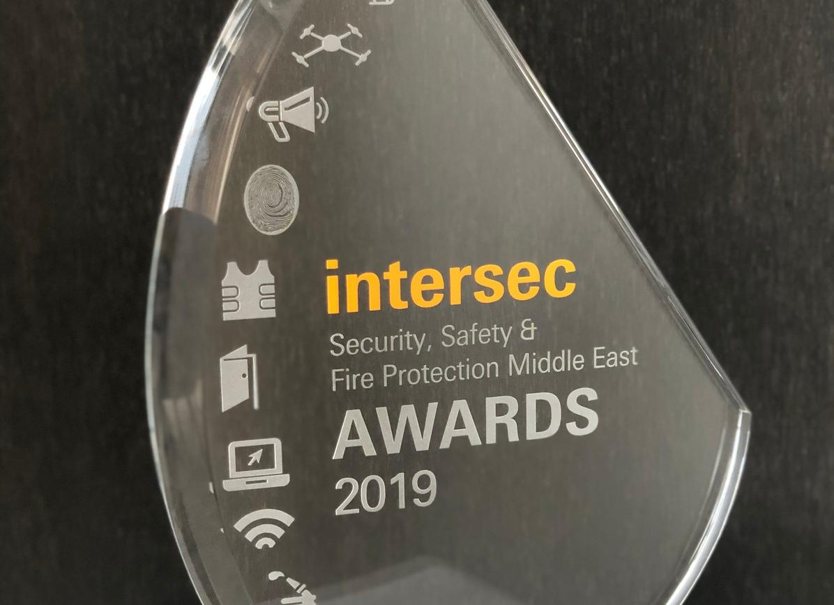 "Uhlmann & Zacher (U&Z) hat mit ""Access solution with Bluetooth"" in der Kategorie Zutrittskontrolle den Intersec Award 2019 gewonnen."